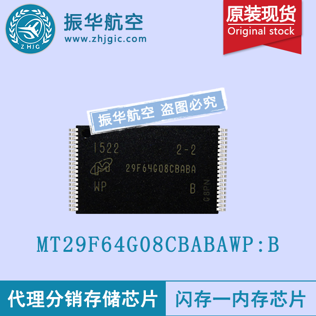 MT29F64G08CBABAWP:B