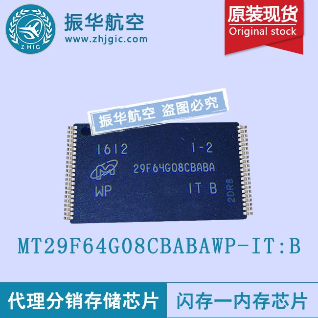 MT29F64G08CBABAWP-IT:B