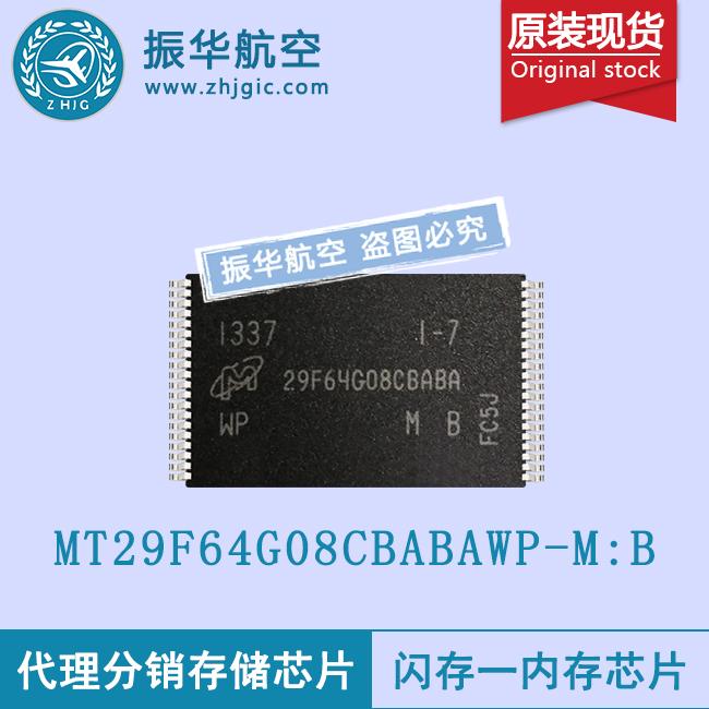 MT29F64G08CBABAWP-M:B