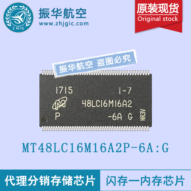 MT48LC16M16A2P-6A:G