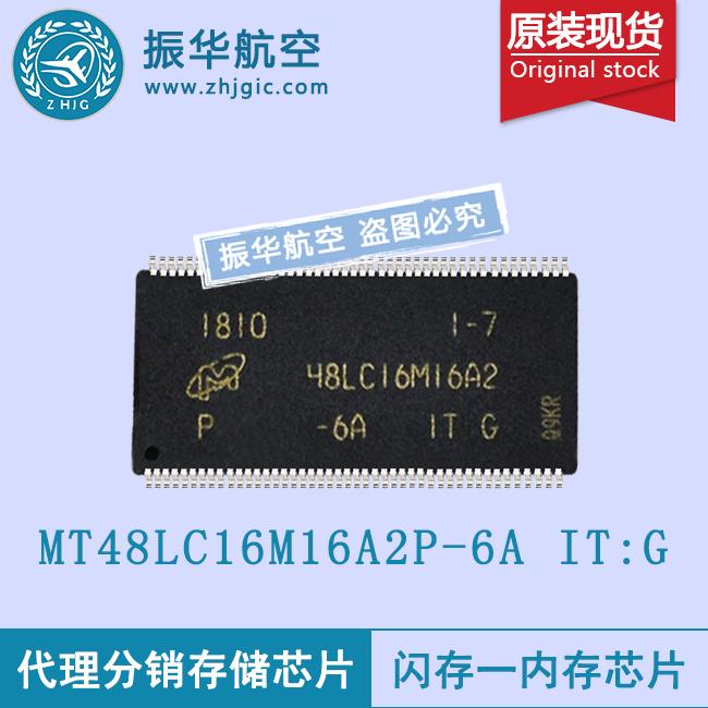 MT48LC16M16A2P-6A IT:G