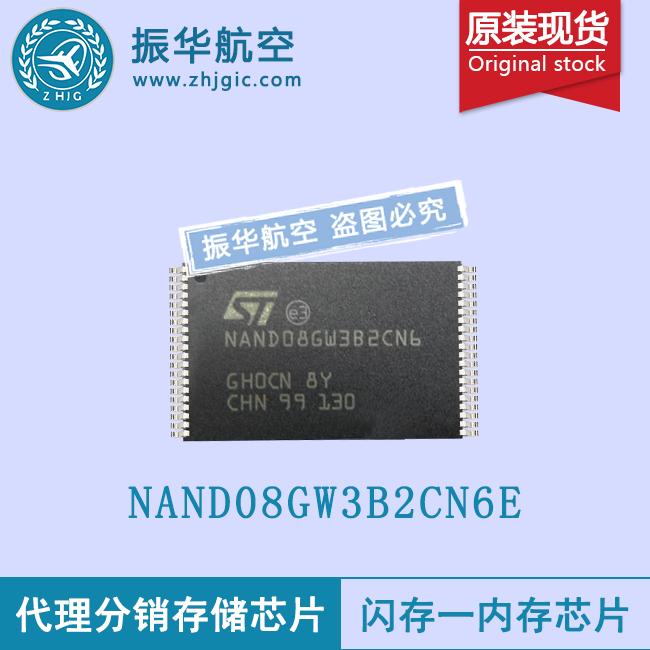 NAND08GW3B2CN6E