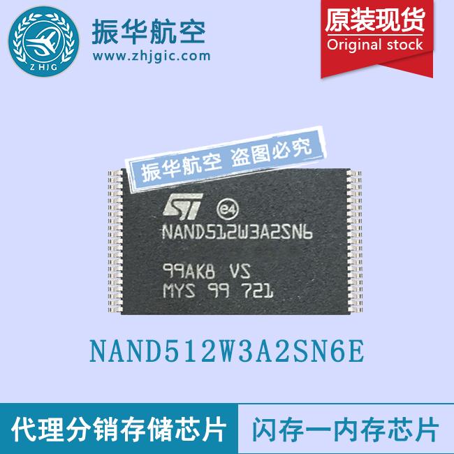 NAND512W3A2SN6E