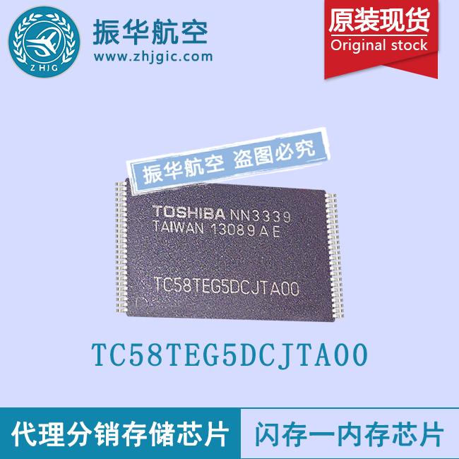 TC58TEG5DCJTA00