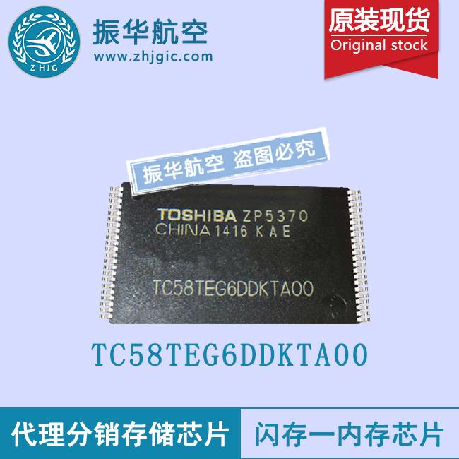 TC58TEG6DDKTA00
