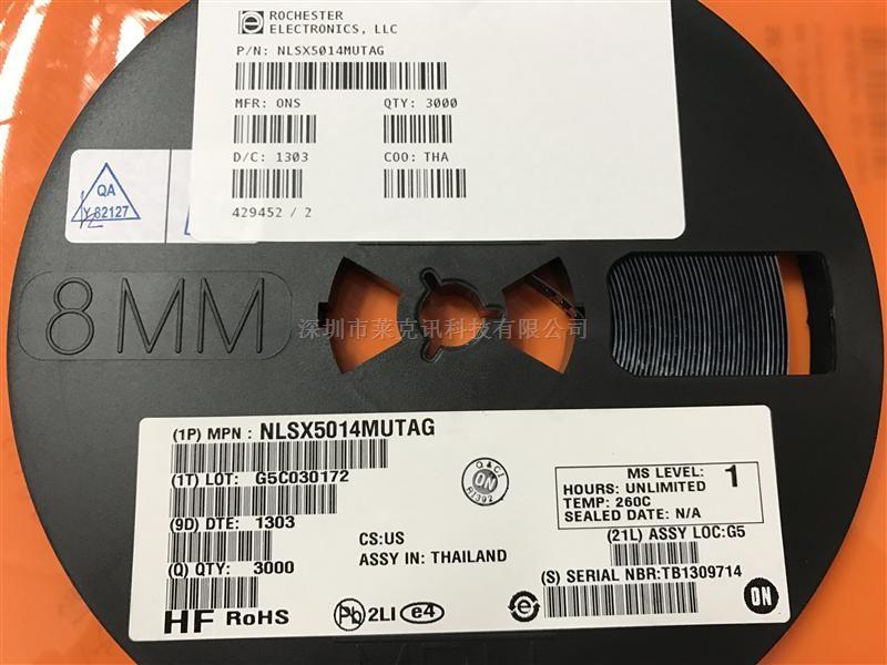 NLSX5014MUTAG