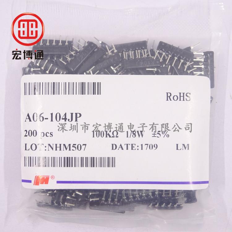A06-104JP