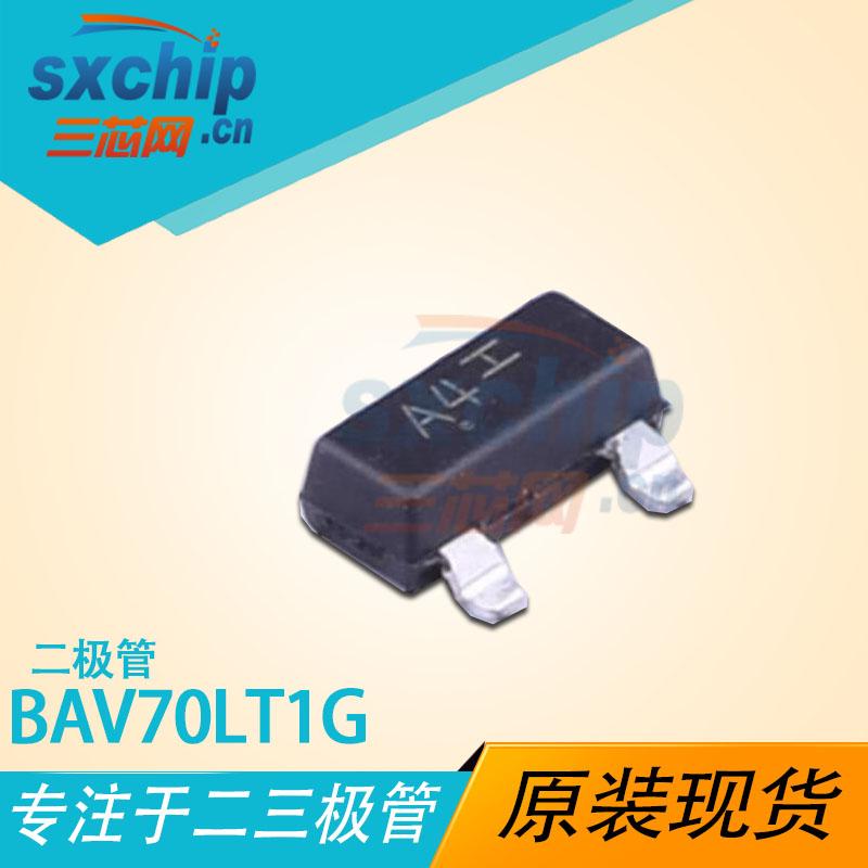 BAV70LT1G
