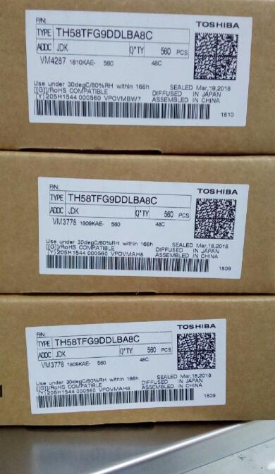 TH58TFG9DDLBABC   工规  东芝Flash