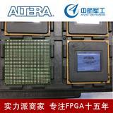 集成�路ic EP1S30F1020C5N原�b�F�