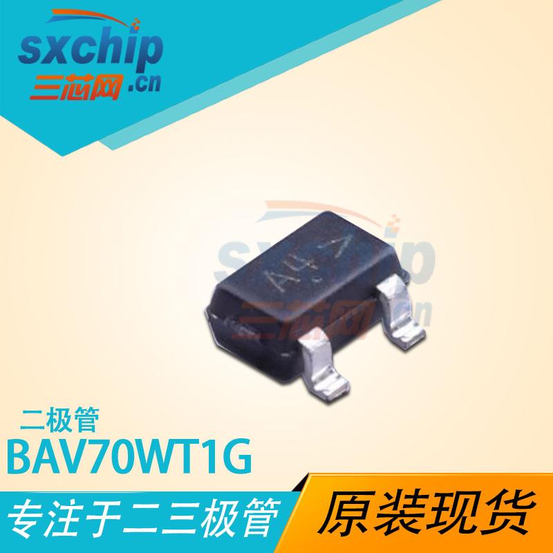 BAV70WT1G