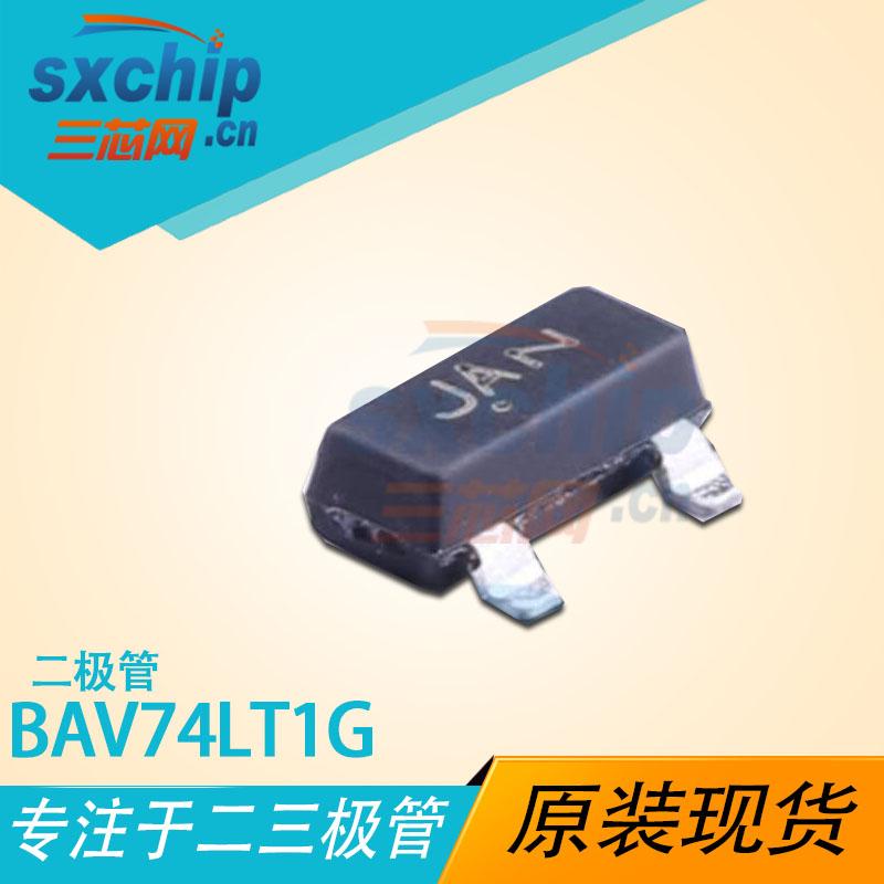 BAV74LT1G