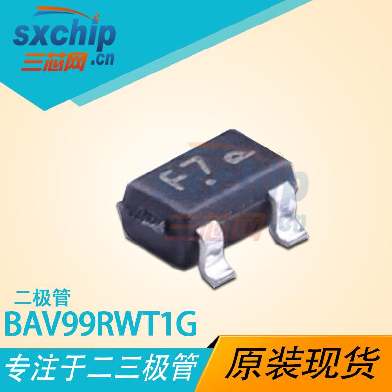 BAV99RWT1G