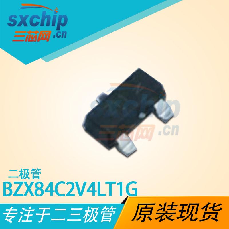 BZX84C2V4LT1G