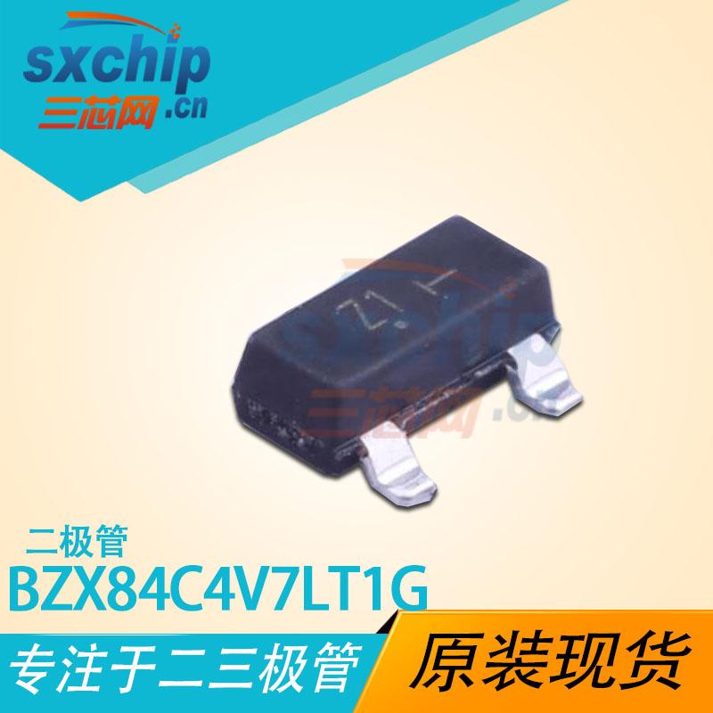 BZX84C4V7LT1G
