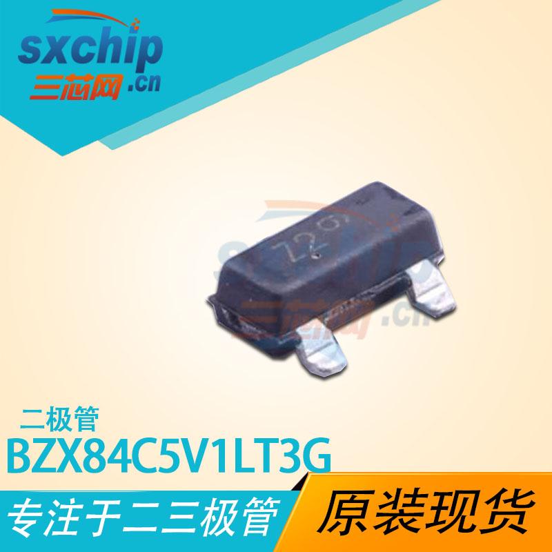 BZX84C5V1LT3G