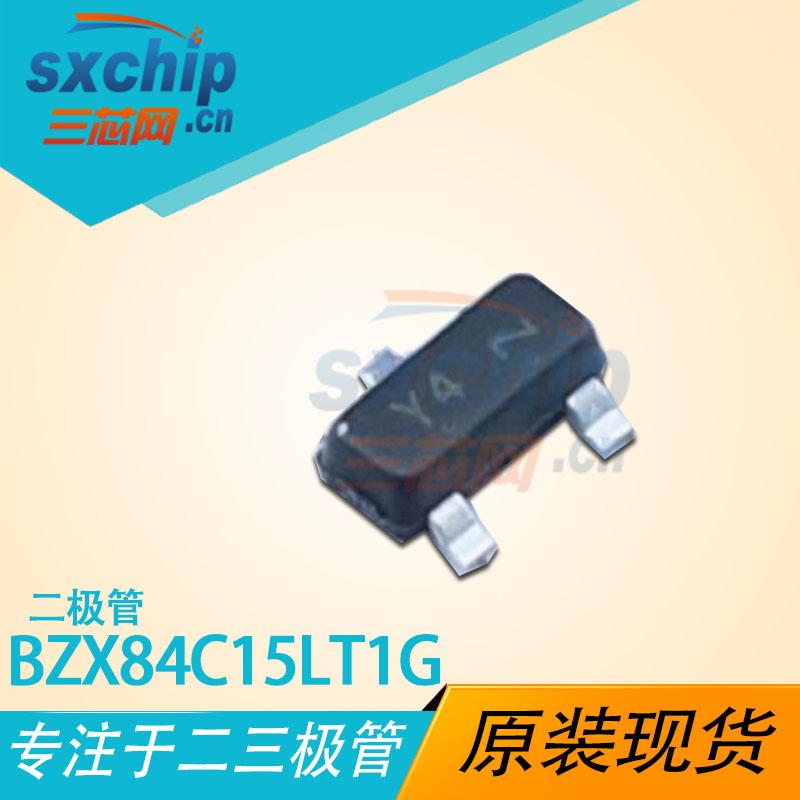 BZX84C15LT1G