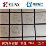 FPGA芯片原装正品保证