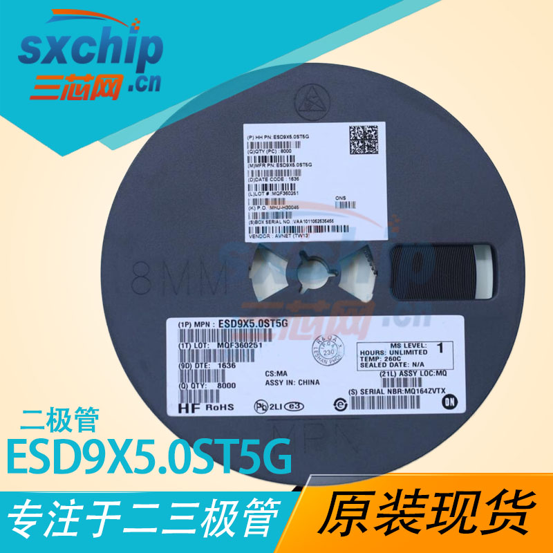 ESD9X5.0ST5G
