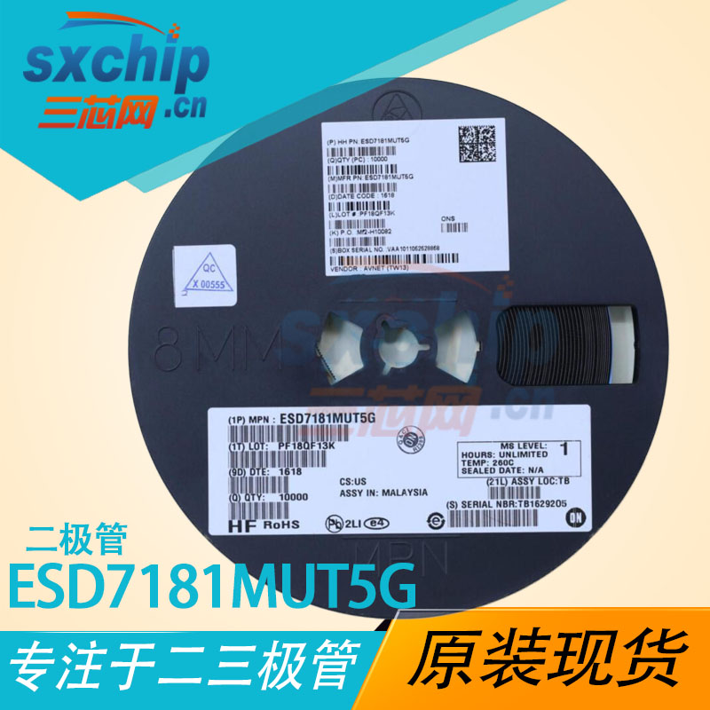ESD7181MUT5G