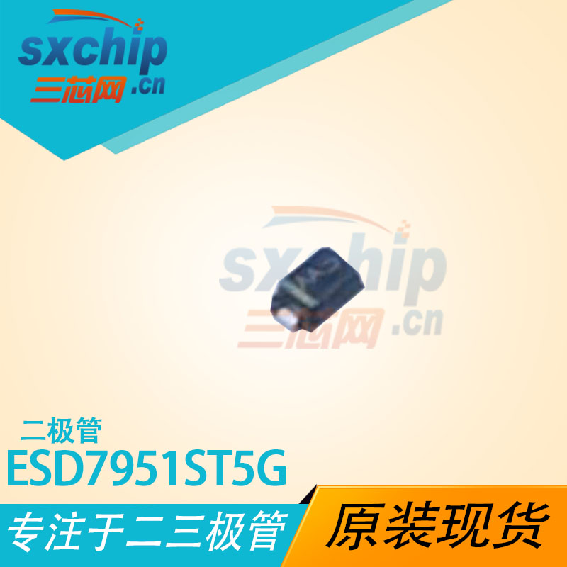 ESD7951ST5G