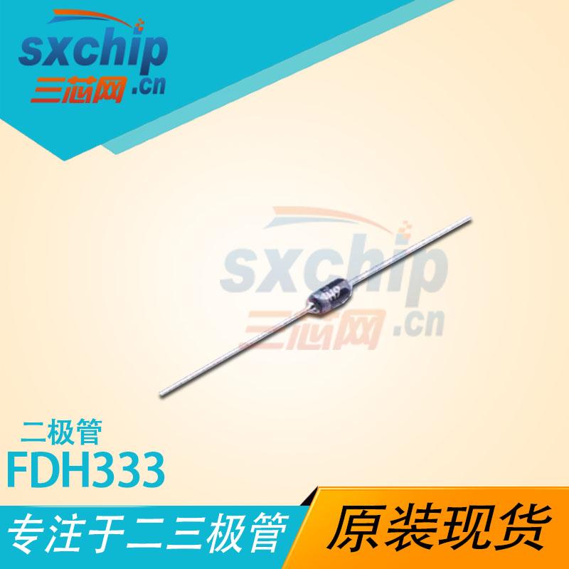 FDH333