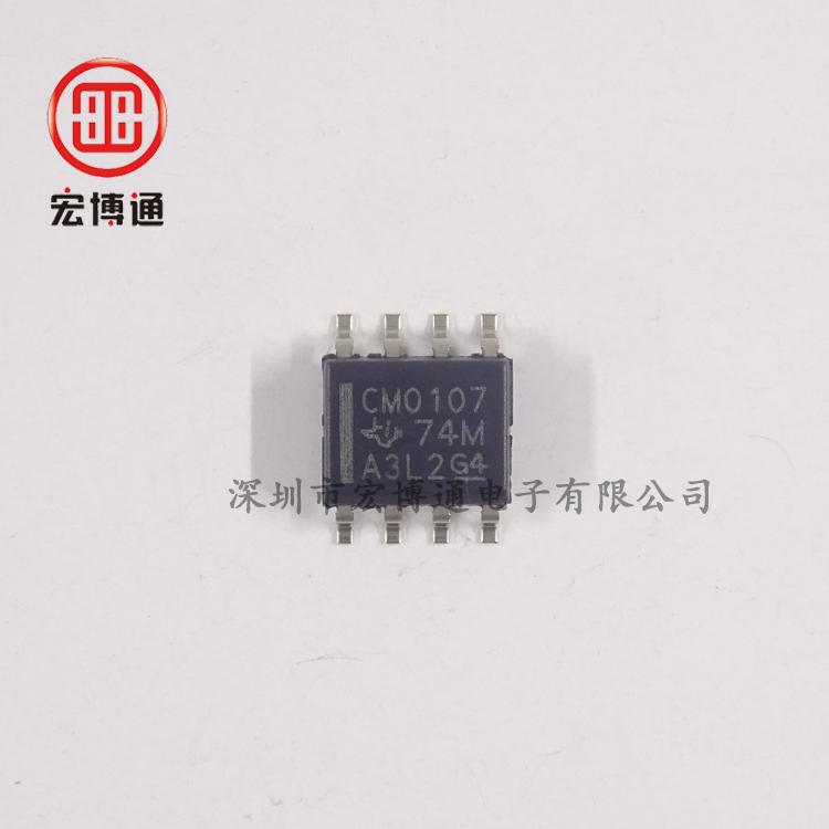 CD40107BM96