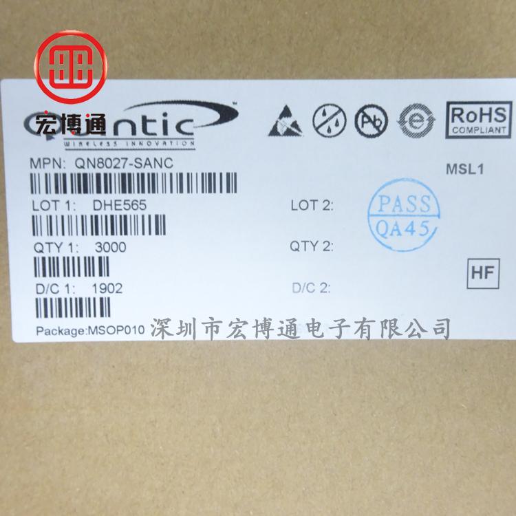 QN8027-SANC