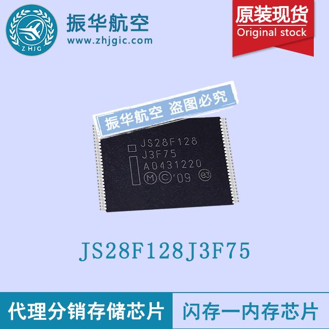 JS28F128J3F75