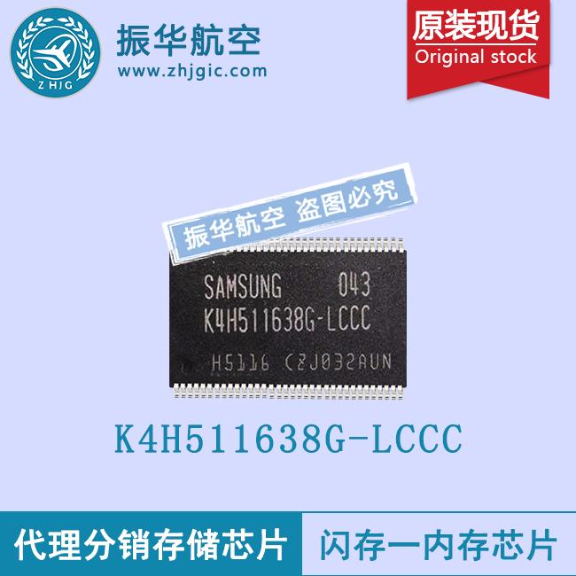 K4H511638G-LCCC