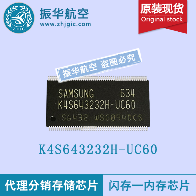K4S643232H-UC60