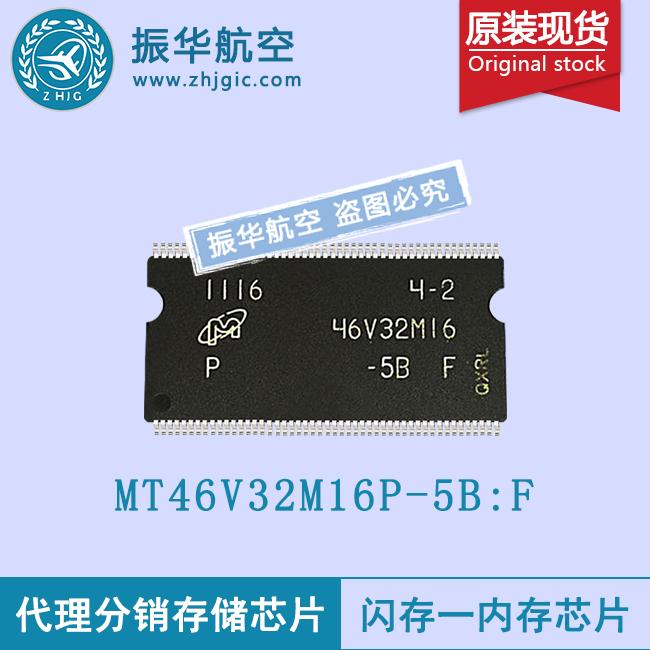 MT46V32M16P-5B:F