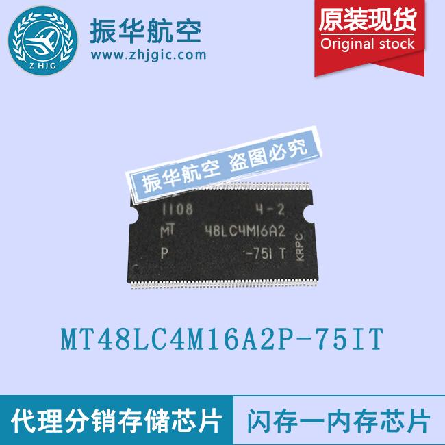 MT48LC4M16A2P-75IT
