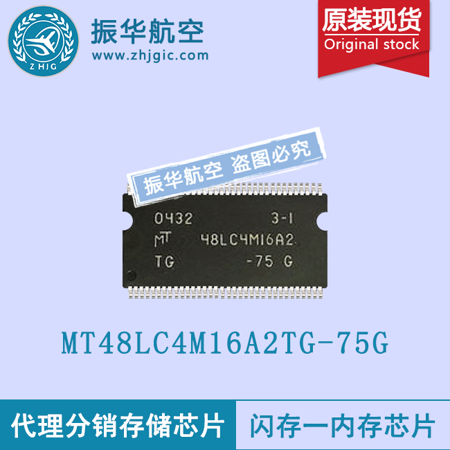 MT48LC4M16A2TG-75G