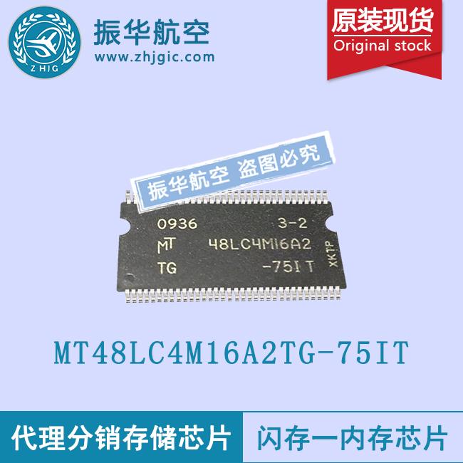 MT48LC4M16A2TG-75IT