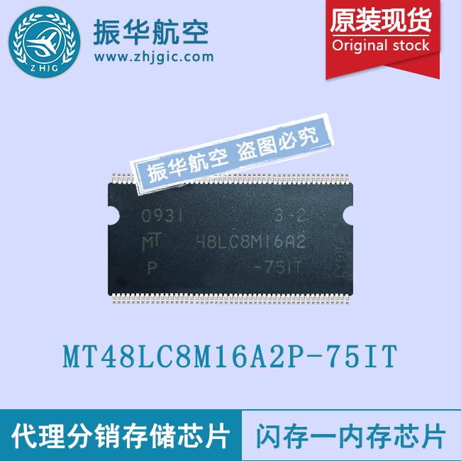 MT48LC8M16A2P-75IT