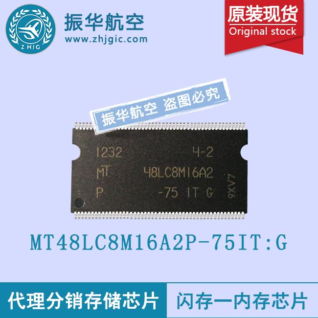 MT48LC8M16A2P-75IT:G