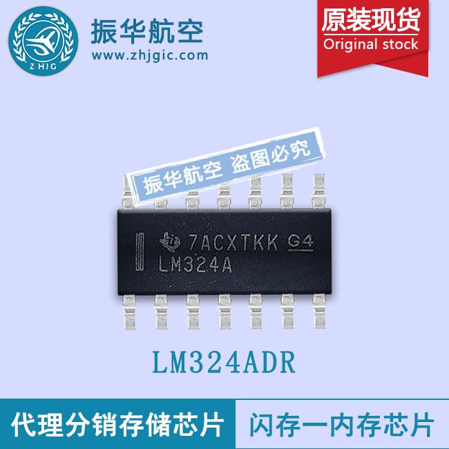 LM324ADR