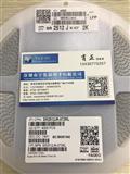 固定电感BRL1608T2R2M一级代理进口原装正品
