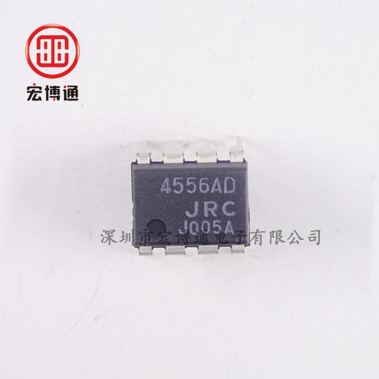JRC4556
