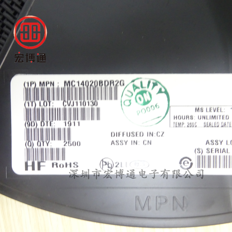 MC14020BDR2G