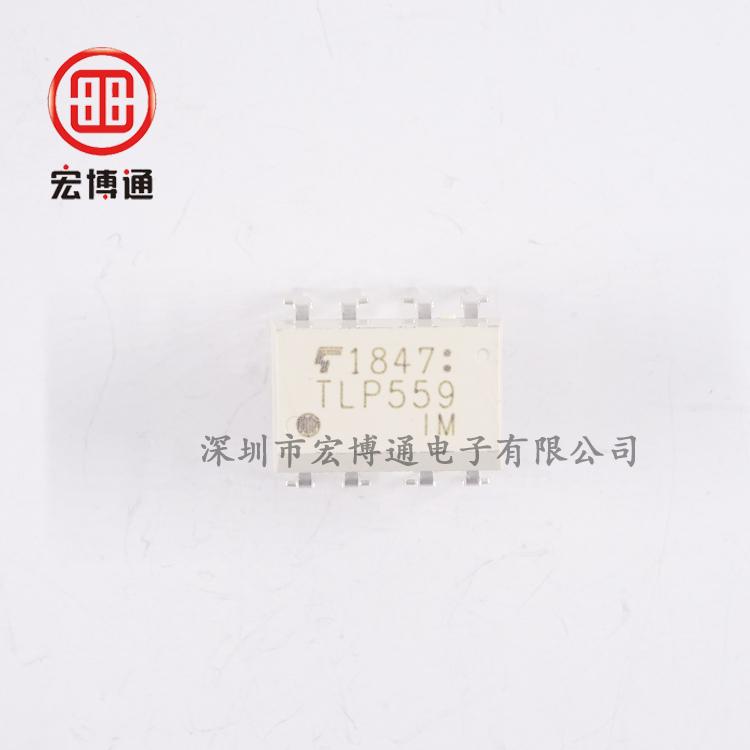 TLP559