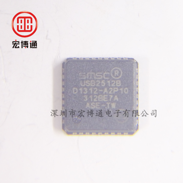 USB2512B-AEZG-TR