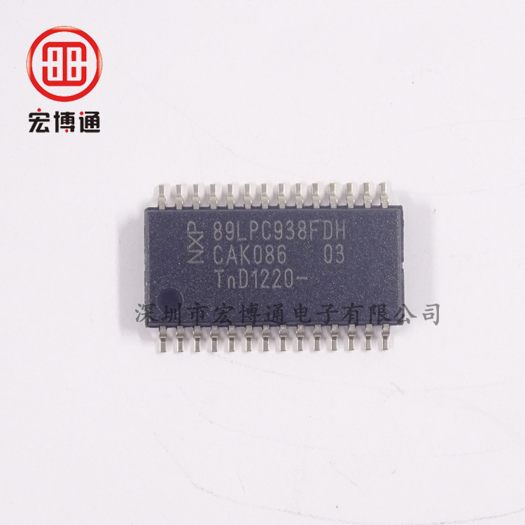 P89LPC938FDH