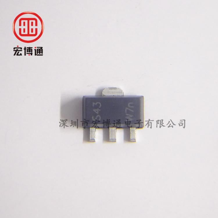 PBSS4350X