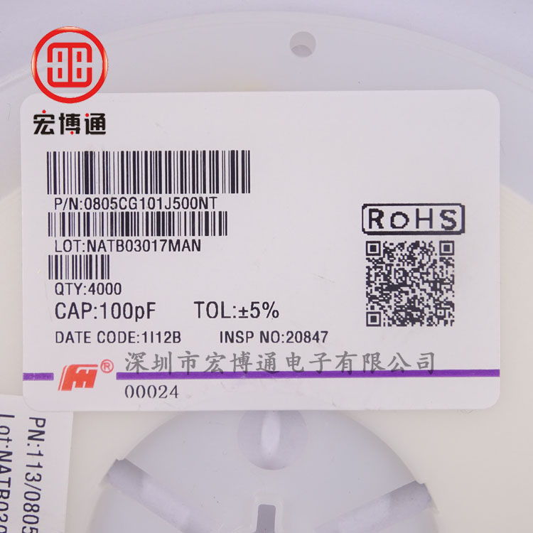 0805 C0G 100PF 50V +-5%