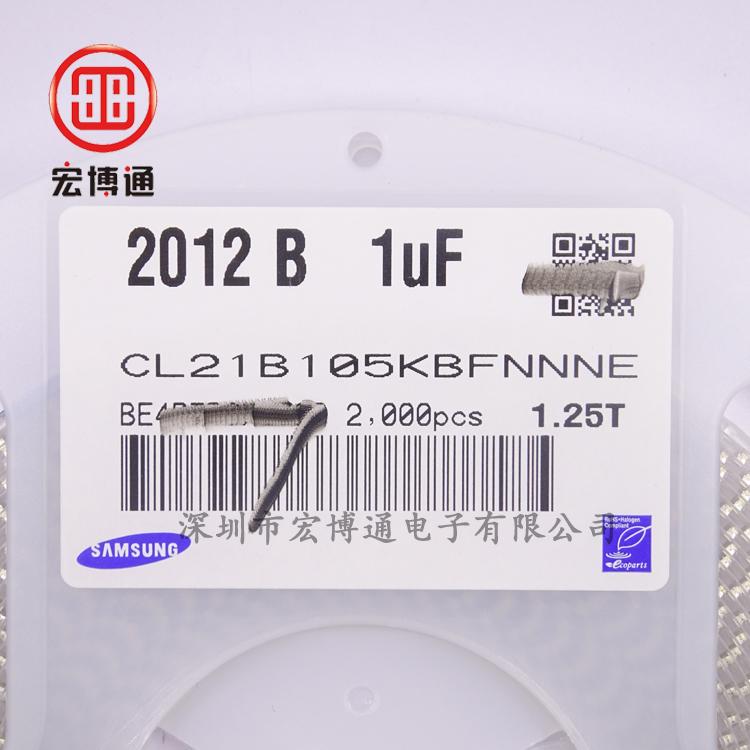 0805 X7R 1UF 50V +-10%
