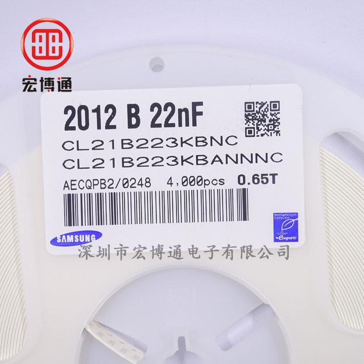 0805 X7R 22NF 50V +-10%