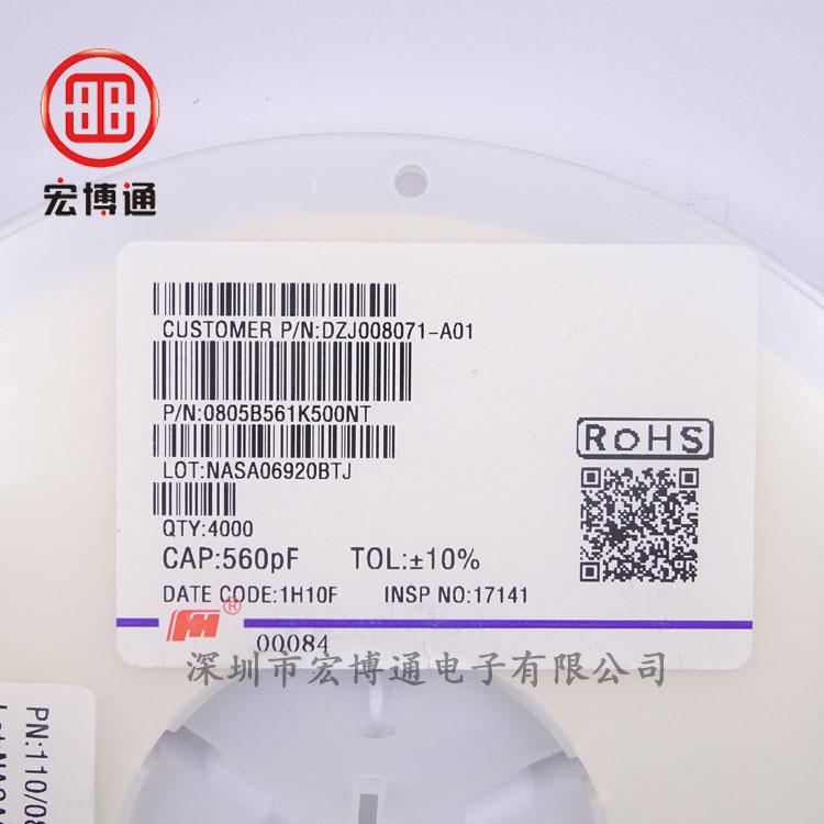 0805 X7R 560PF 50V +-10%