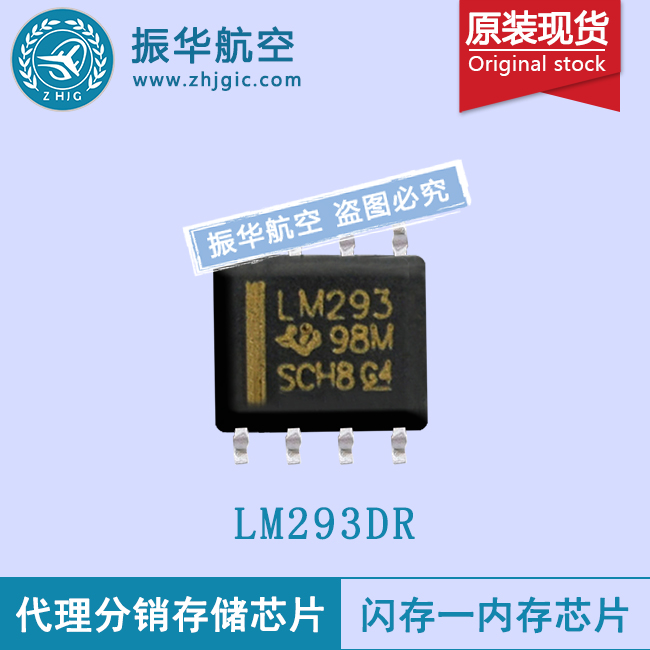 LM293DR